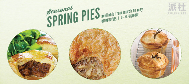 Spring-new-pies-webslider7